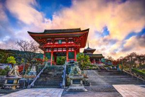 Fakkuappu: Japan Struggles with Cannabis Reform