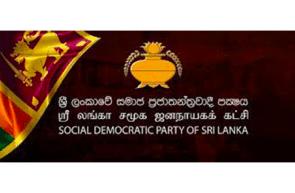 Sri Lankan Politcal Leader Calls For Legalization Of Cannabis